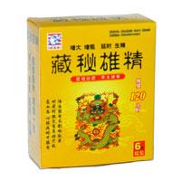 漢方精力剤自然派セット