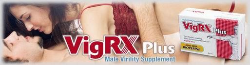 ペニス増大増強新製品- VigRX Plus(ビグレックスプラス)VigRX™ 以上の効果を発揮